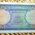 Libia 1 libra 1963 reverso