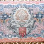 Rusia 10000 rublos 1919 reverso