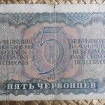 Rusia 5 chervontsev 1937 (178x93mm) pk.204a reverso