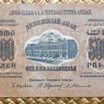 Transcaucasia 5000 rublos 1923 anverso