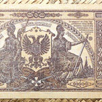 South Rusia ejército blanco General Wrangel 10000 rublos 1919 reverso