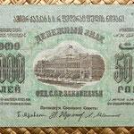 Transcaucasia 50000 rublos 1923 anverso