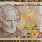 Armenia 20.000 dram 2012 (158x70mm) pk.58 anverso