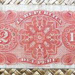 Perú 2 soles 1879 reverso