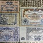 South Russia rublos 1919 -Gral. Wrangel anversos