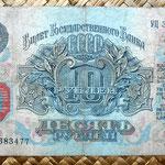 Rusia URSS 10 rublos 1947 (158x90mm) anverso