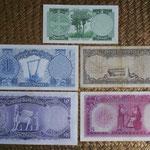 Irak 1ª serie dinares Republica 1959 reversos
