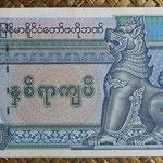 Myanmar 200 kyats 1991-98 (168x79mm) pk.75b anverso