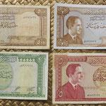 Jordania serie dinares L1959 1ª-2ª ed. anversos