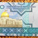 Turkmenistan 5000 manat 2005 reverso