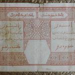 French West Africa -Dakar 25 francos 1925 reverso