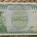 Jordania 1 dinar L1959-2ed. (150x75mm) pk.14a anverso