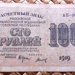 Rusia 100 rublos 1919 anverso