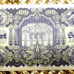 Austria 100 shillings 1945 reverso