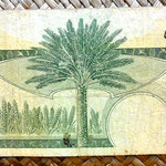 Yemen Democratic Republic 500 fils 1965 (145x84mm)  reverso