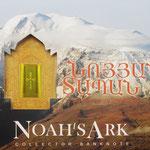 Blister Armenia 500 dram 2017 Conmemorativo Arca de Noé portada