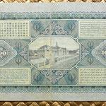 Indias Holandesas 100 gulden 1927 (170x98mm) pk.73 reverso
