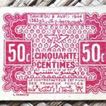Empire Cherifien Protectorado francés 0.50 francos 1944 (40x35mm) pk.41 anverso