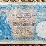 Serbia 10 dinares 1893 anverso