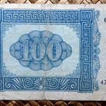 Grecia Islas Jónicas ocupac. italiana WWII  100 dracmas 1942 reverso