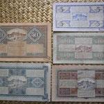 Indias Holandesas serie Jan Pieterszoon Coen años '30 s.XX reversos
