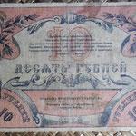 Rusia Turkestan -Tashkent 10 rublos 1918 pk.S1154 reverso