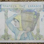 Grecia 100 dracmas 1935 (190x84mm) pk.105 reverso