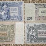 South Russia Rostov rublos 1919 -Gral. Denikin II reversos