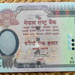 Nepal 1000 rupias 2000 anverso
