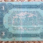 Rusia Odessa 3 rublos 1917 (144x80) reverso