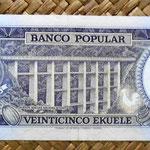Guinea Ecuatorial 25 ekuele 1975 (145x62mm) reverso
