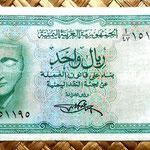 Yemen Arab Republic 1 rial 1969 (125x65mm) anverso