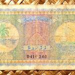 Islas Maldivas 1 rufiyaa 1960 anverso