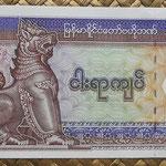 Myanmar 500 kyats 1994 (168x79mm) pk.76b anverso