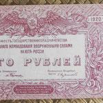 South Russia 100 rublos 1920 -Gral. Wrangel (154x75mm) pk.S432c anverso