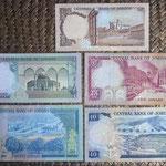 Jordania serie dinares 3ªEmis. 1975-92 reversos