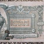 South Russia Rostov 5.000 rublos 1919 -Gral. Denikin pk.S419d reverso