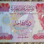 Bahrain 1 dinar 1964 pk.4a anverso