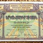 Armenia 250 rublos 1921 anverso