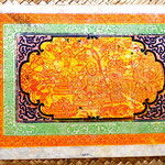 Tibet 100 srang 1942-1959 reverso