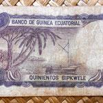 Guinea Ecuatorial 500 bipkwele 1979 reverso