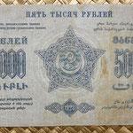 Transcaucasia 5000 rublos 1923 reverso