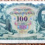 Checoslovaquia 100 korun 1931 reverso