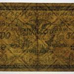 Rusia East Siberia -Chita 500 rublos 1920 (148x84mm) pk.S1188 filigrana