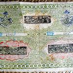 Bukhara 5000 tengas 1918 reverso
