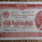 Rusia 3 chervontsa 1937 (171x88mm) pk.203a anverso