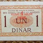 Reino de Serbia, Croacia y Eslovenia 1 dinar 4 coronas 1919 reverso