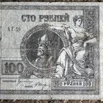 South Russia Rostov 100 rublos 1918 -Gral. Denikin (180x94mm) pk.S413 anverso