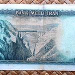 Iran 200 rials 1948 (155x74mm) reverso