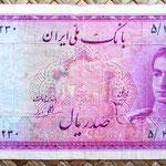 Iran 100 rials 1948 pk.50  anverso